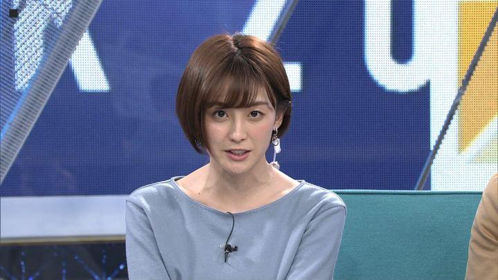 2019年11月03日宮司愛海の画像29枚目