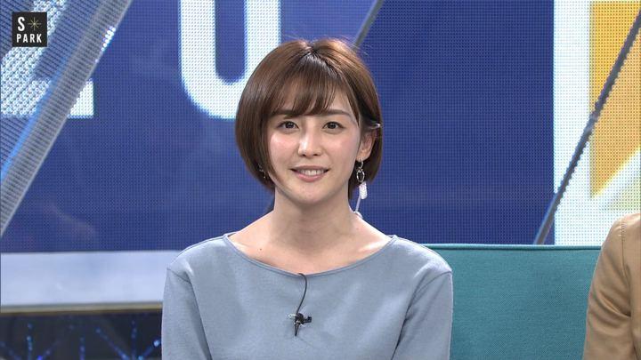 2019年11月03日宮司愛海の画像30枚目