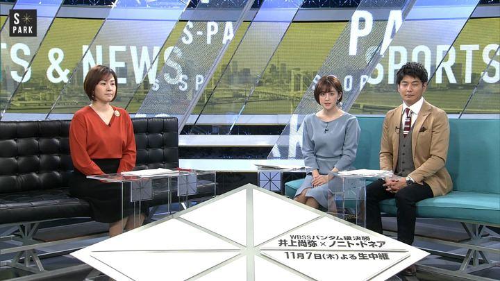 2019年11月03日宮司愛海の画像32枚目