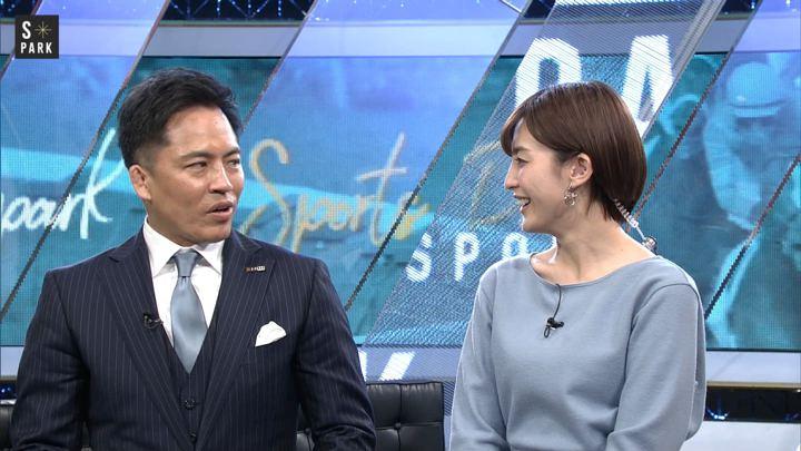 2019年11月03日宮司愛海の画像33枚目