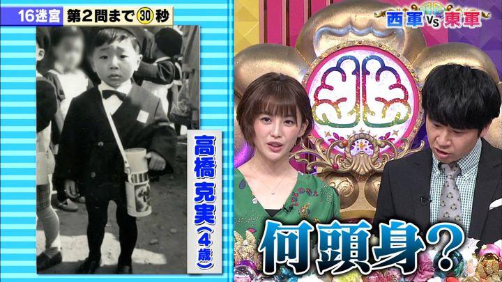 2019年11月05日宮司愛海の画像03枚目