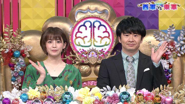 2019年11月05日宮司愛海の画像04枚目