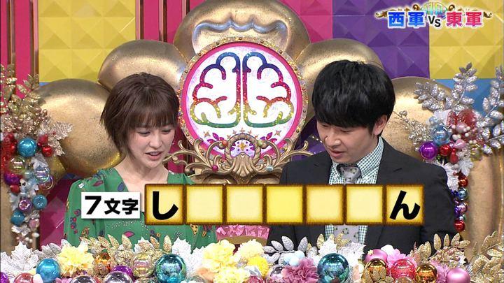 2019年11月05日宮司愛海の画像09枚目