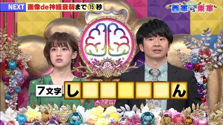2019年11月05日宮司愛海の画像10枚目