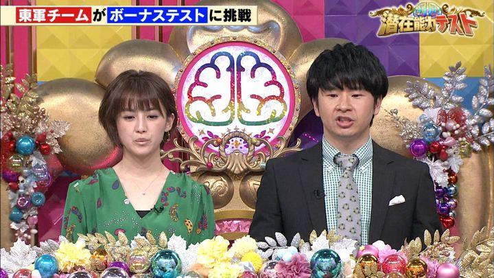 2019年11月05日宮司愛海の画像12枚目