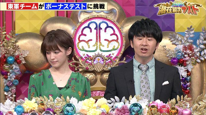 2019年11月05日宮司愛海の画像13枚目