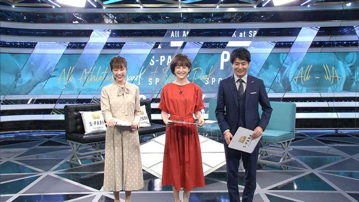 2019年11月16日宮司愛海の画像01枚目