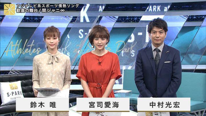 2019年11月16日宮司愛海の画像02枚目