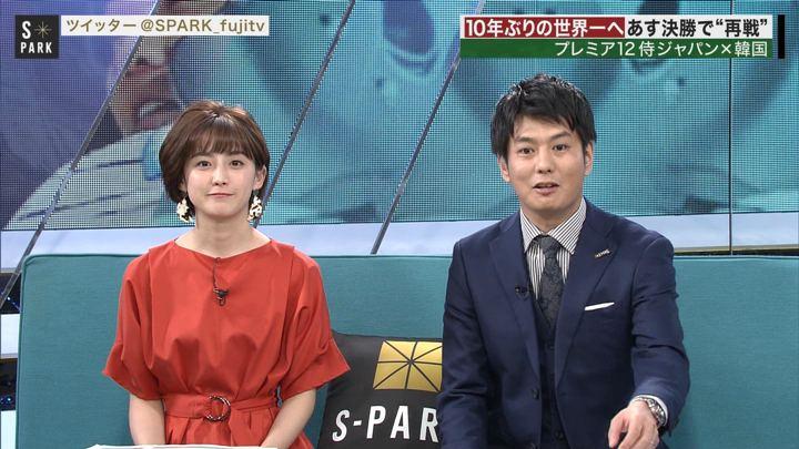 2019年11月16日宮司愛海の画像04枚目