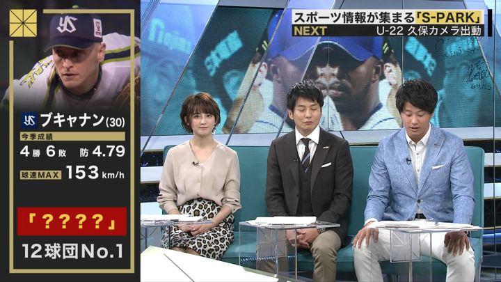2019年11月17日宮司愛海の画像10枚目