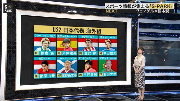 2019年11月17日宮司愛海の画像11枚目
