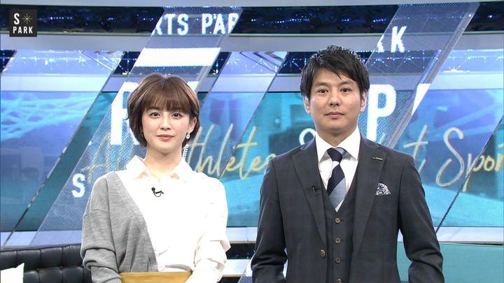 2019年11月23日宮司愛海の画像04枚目