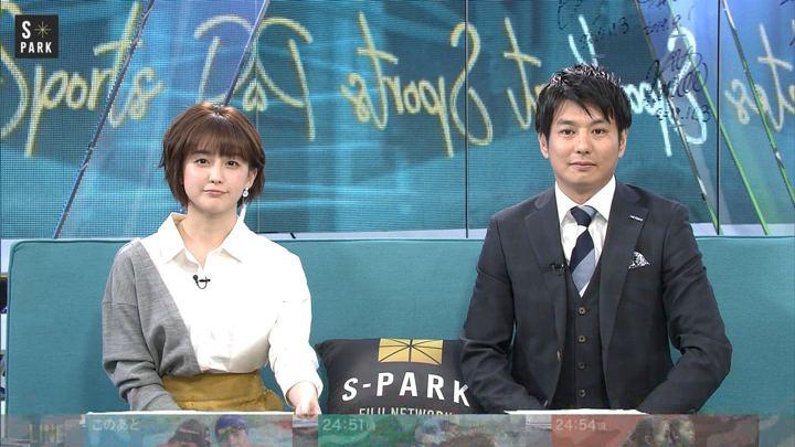2019年11月23日宮司愛海の画像10枚目