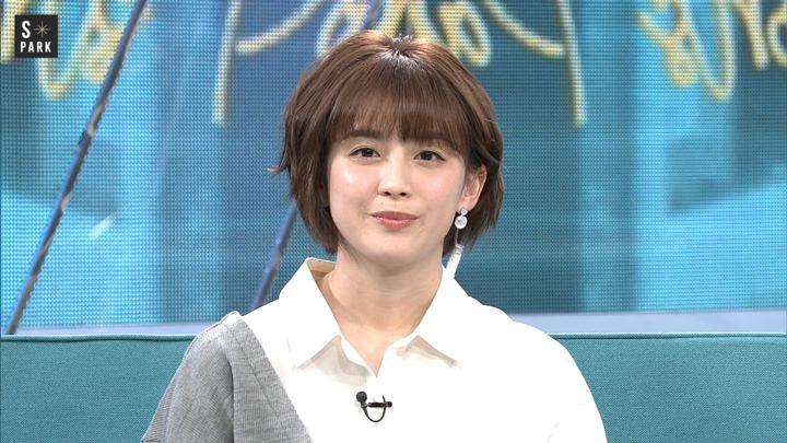 2019年11月23日宮司愛海の画像12枚目