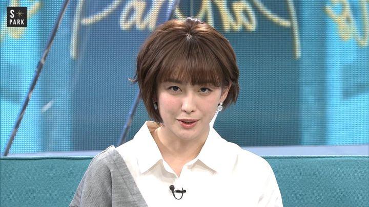 2019年11月23日宮司愛海の画像13枚目