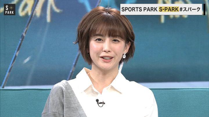 2019年11月23日宮司愛海の画像14枚目