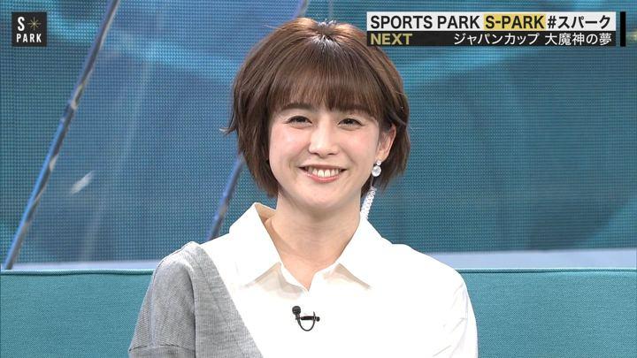 2019年11月23日宮司愛海の画像15枚目