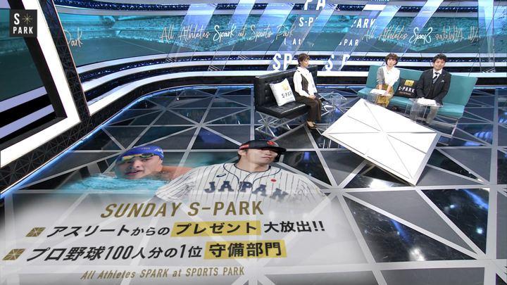 2019年11月23日宮司愛海の画像17枚目