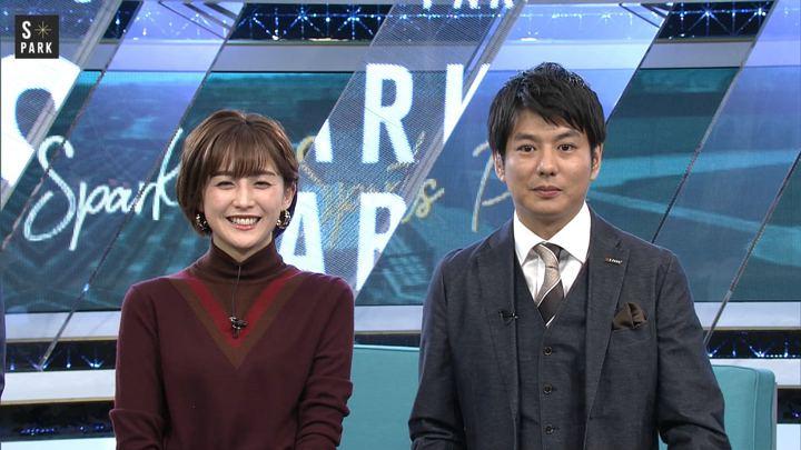 2019年11月24日宮司愛海の画像01枚目