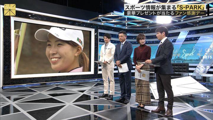 2019年11月24日宮司愛海の画像04枚目