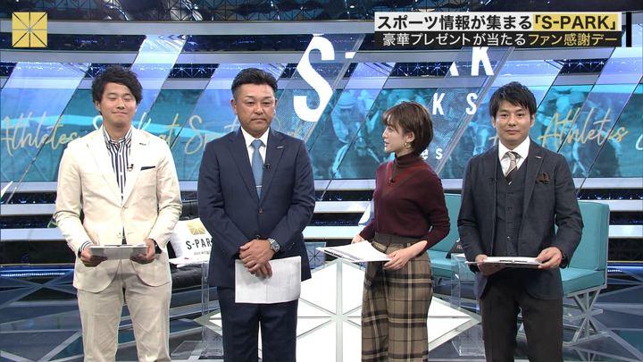 2019年11月24日宮司愛海の画像05枚目