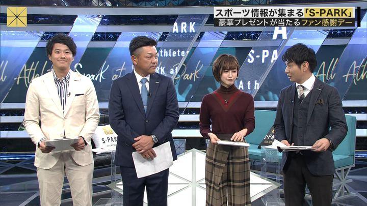 2019年11月24日宮司愛海の画像06枚目