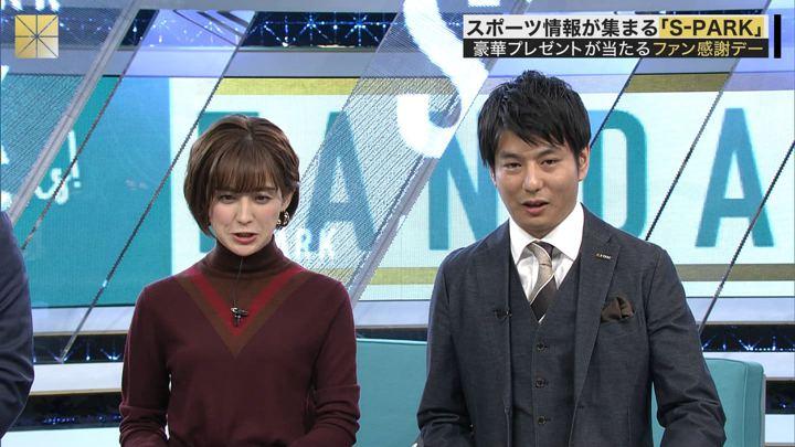 2019年11月24日宮司愛海の画像08枚目