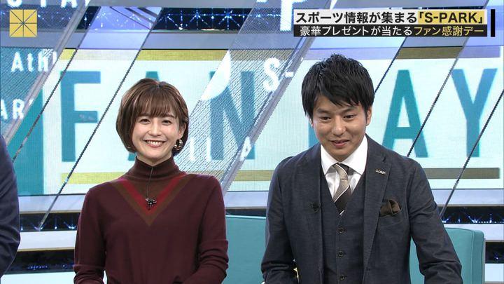 2019年11月24日宮司愛海の画像09枚目