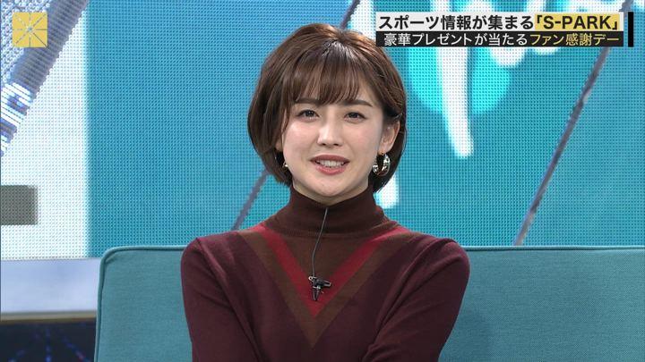 2019年11月24日宮司愛海の画像14枚目