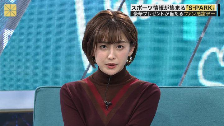 2019年11月24日宮司愛海の画像15枚目