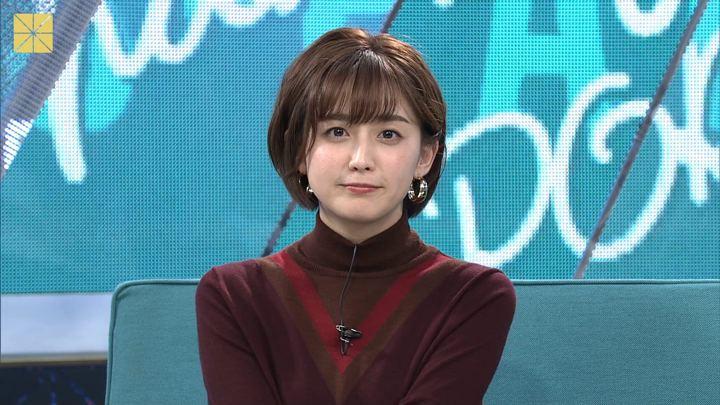 2019年11月24日宮司愛海の画像16枚目