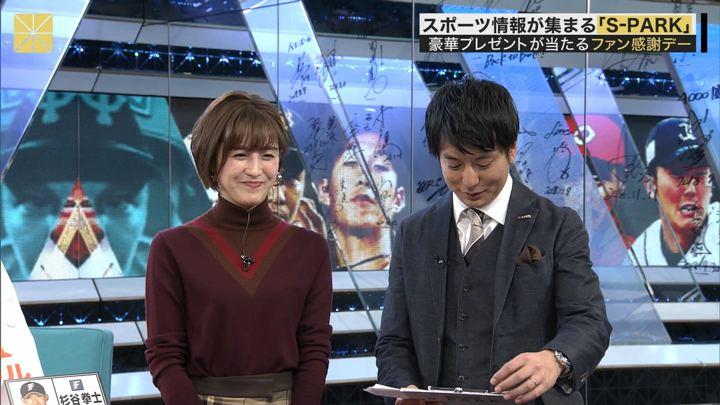 2019年11月24日宮司愛海の画像17枚目