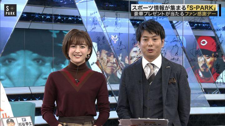 2019年11月24日宮司愛海の画像18枚目