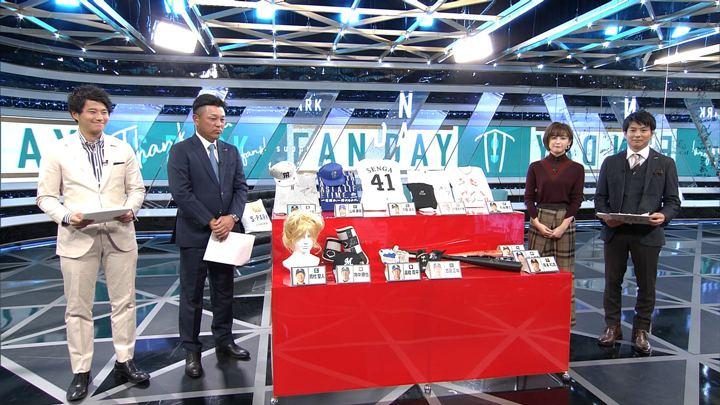 2019年11月24日宮司愛海の画像19枚目