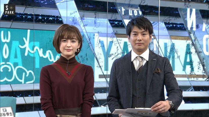2019年11月24日宮司愛海の画像20枚目