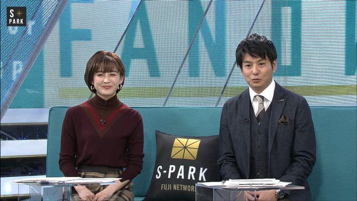 2019年11月24日宮司愛海の画像21枚目