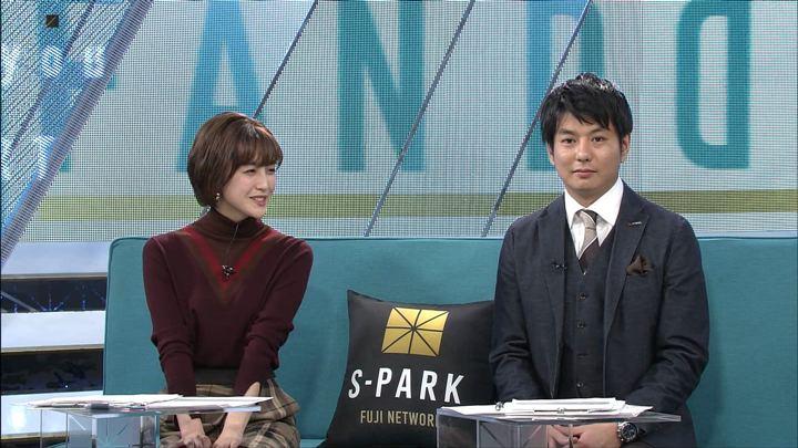 2019年11月24日宮司愛海の画像22枚目