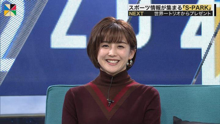 2019年11月24日宮司愛海の画像24枚目