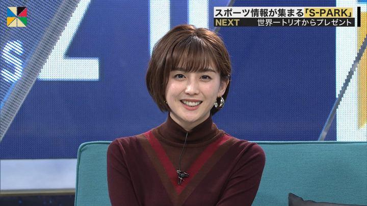 2019年11月24日宮司愛海の画像25枚目