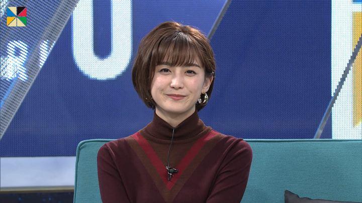 2019年11月24日宮司愛海の画像26枚目