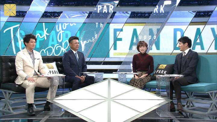 2019年11月24日宮司愛海の画像27枚目