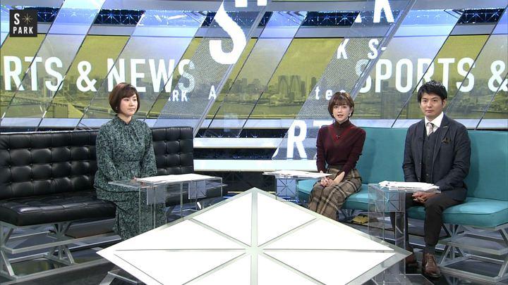 2019年11月24日宮司愛海の画像29枚目