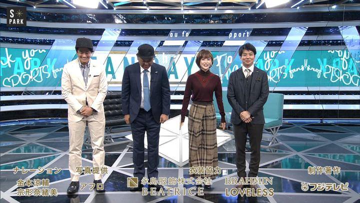 2019年11月24日宮司愛海の画像30枚目