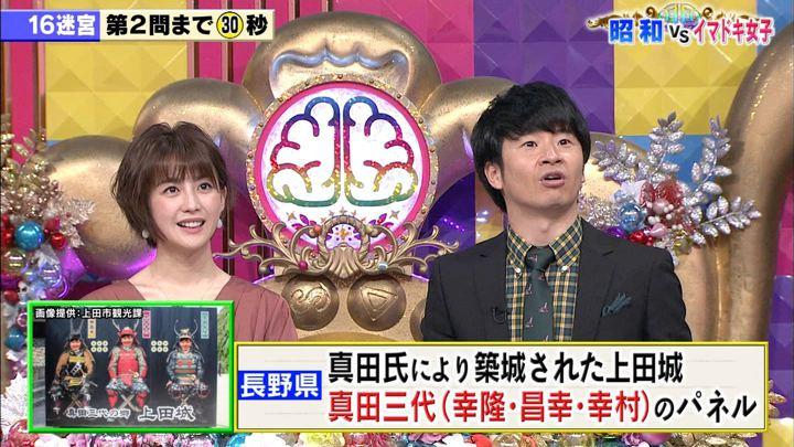 2019年11月26日宮司愛海の画像02枚目