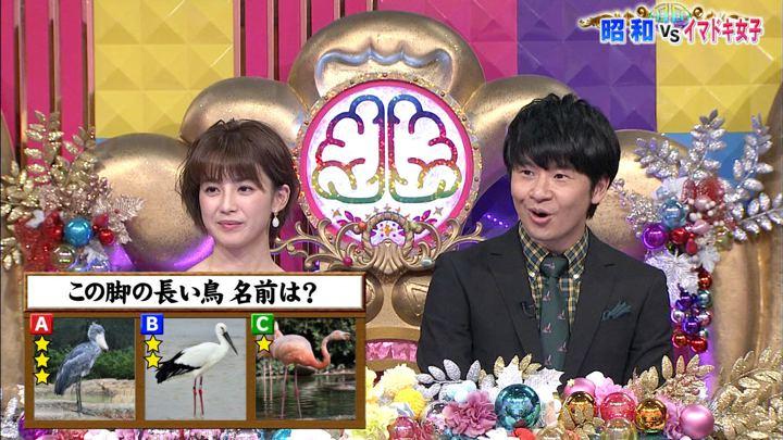 2019年11月26日宮司愛海の画像06枚目