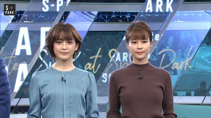 2019年11月30日宮司愛海の画像01枚目