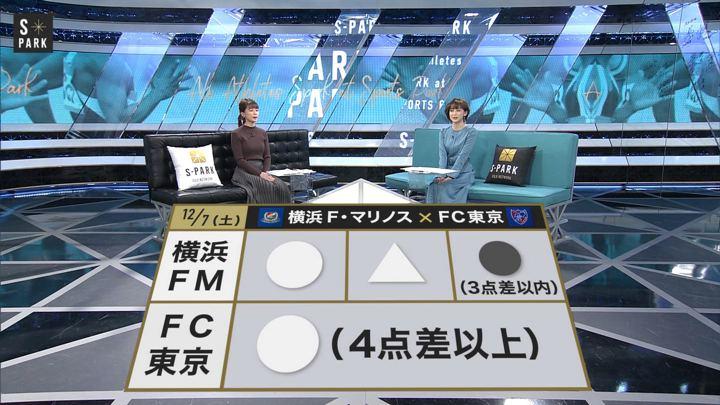 2019年11月30日宮司愛海の画像12枚目