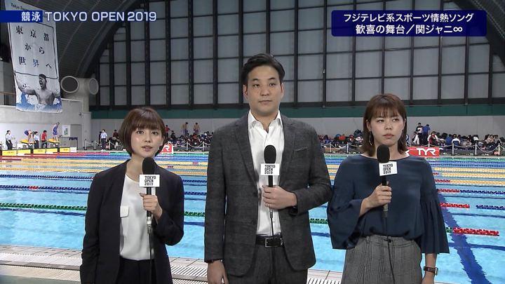 2019年11月30日宮司愛海の画像16枚目
