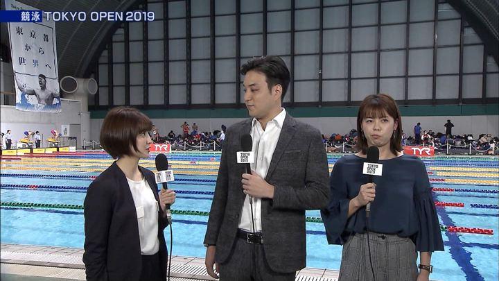 2019年11月30日宮司愛海の画像17枚目