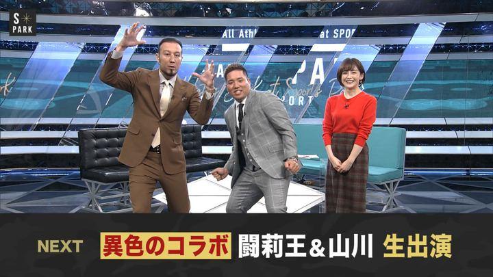 2019年12月01日宮司愛海の画像10枚目